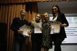 Roger Rikberg ja Judith Kalle pälvisid Peterburis õpilastööde konverentsil teise koha